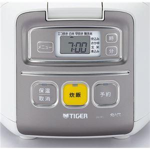 タイガー魔法瓶 マイコン炊飯ジャー 【炊きたてミニ】 3合炊き ホワイト