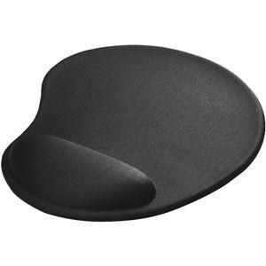 バッファロー(サプライ) リストレスト一体型マウスパッド 低反発タイプ ブラック