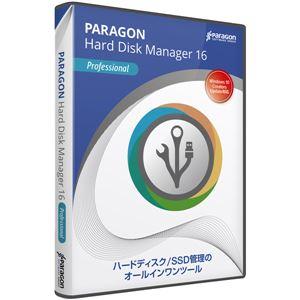 パラゴンソフトウェア Paragon Hard Disk Manager 16 Professionalシングルライセンス