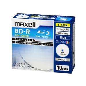 Maxell 4倍速対応データ用BD-R25GBPLシリーズ10枚1枚ずつ5mmプラケースプリント対応ホワイト