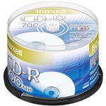 Maxell データ用 CD-R 700MB 48倍速 プリンタブルホワイト 50枚スピンドルケース