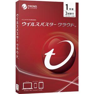 トレンドマイクロ ウイルスバスター クラウド 1年版 PKG