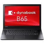 東芝 dynabook B65/H:Celeron3865U、4GB、500GB_HDD、15.6型HD、SMulti、WLAN+BT、テンキーあり、Win10 Pro 64bit、Office PSL
