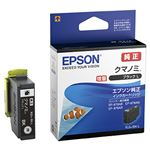 エプソン カラリオプリンター用 インクカートリッジ/クマノミ(ブラック増量タイプ)