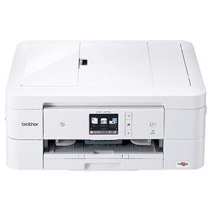 ブラザー工業 A4インクジェット複合機/白モデル/10/12ipm/両面印刷/有線・無線LAN/ADF/手差しトレイ/レーベル印刷