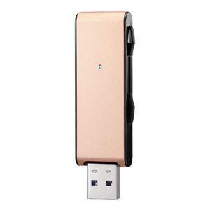 アイ・オー・データ機器 USB3.1 Gen 1(USB3.0)対応 USBメモリー 16GB ゴールド
