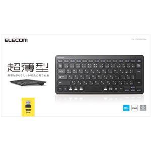 エレコム ワイヤレスミニキーボード/パンタグラフ式/薄型/ブラック