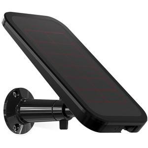 NETGEAR Inc. WiFiネットワークカメラ Arlo Pro/Arlo Go用ソーラー充電パネル