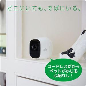 NETGEAR Inc. クラウド ネットワークカメラ Arlo Proスターターキット(カメラ4台+Proベースステーション)
