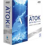 ジャストシステム ATOK 2017 for Mac [ベーシック] 通常版の画像