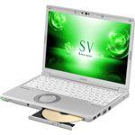 パナソニック Let's note SV7 店頭(Corei7-8550U/SSD256GB/SMD/W10Pro64/12.1WUXGA/シルバー/OFHB2016)