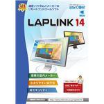 インターコム LAPLINK 14 2ライセンスパック