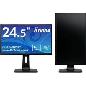 iiyama24.5型ワイド液晶ディスプレイG-MASTERGB2560HSU(TN/フルHD/DP/HDMI/USBハブ付/昇降/回転/スウィーベル)ブラック