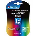 三菱ケミカルメディア Micro SDHC Card 16GB Class10