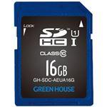 グリーンハウス データ復旧サービス付 SDHCメモリーカード UHS-I クラス10 16GB