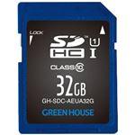 グリーンハウス データ復旧サービス付 SDHCメモリーカード UHS-I クラス10 32GB