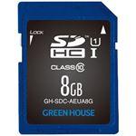 グリーンハウス データ復旧サービス付 SDHCメモリーカード UHS-I クラス10 8GB
