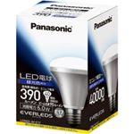 パナソニック(家電) LED電球 6.0W (昼光色相当)