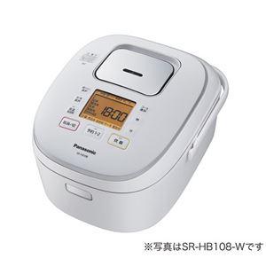 パナソニック(家電) IHジャー炊飯器 1.8L (ホワイト)