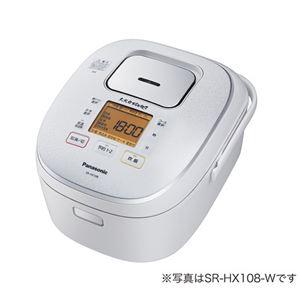 パナソニック(家電) IHジャー炊飯器 1.8L (スノーホワイト)