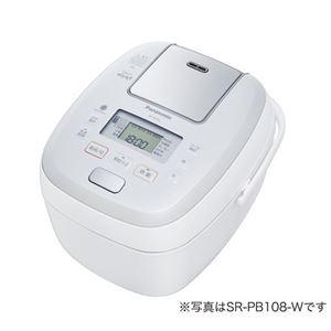 パナソニック(家電) 可変圧力IHジャー炊飯器 1.8L (ホワイト)