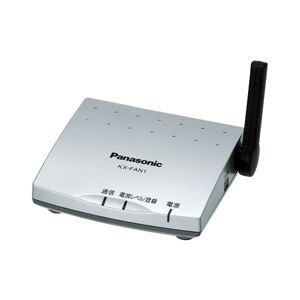 パナソニック(家電) ファクス・コードレス電話子機中継アンテナ