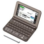 カシオ計算機 電子辞書 EX-word XD-Z8500 (190コンテンツ/ビジネスモデル/グレー)