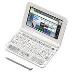 カシオ計算機 電子辞書 EX-word XD-Z9800(186コンテンツ/大学生・文系・英語強化モデル/ホワイト)
