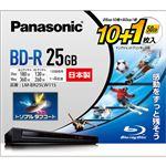 パナソニック(家電) 録画用4倍速ブルーレイディスク片面1層25GB(追記型) 10枚+50GB1枚パック