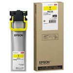 エプソン ビジネスインクジェット用 インクパック(イエロー)/約3000ページ対応