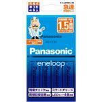 パナソニック(家電) 単3形 エネループ 4本付急速充電器セット