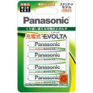 パナソニック(家電) 充電式エボルタ 単3形 4...の商品画像