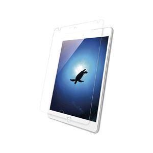 バッファロー(サプライ) iPad mini 4専用 液晶保護フィルム ブルーライトカット/高光沢タイプ