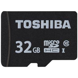 東芝(家電)UHS-ImicroSDHCメモリカード32GB