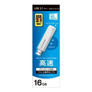 アイ・オー・データ機器 USB3.1 Gen 1(USB3.0)/USB2.0対応 スタンダードUSBメモリー ホワイト16GB