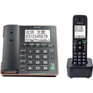 パイオニア デジタルコードレス留守番電話機 子機1台タイプ ブラック TF-FA75W(B)
