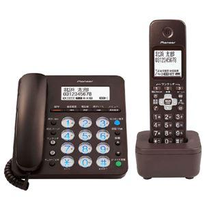 パイオニア デジタルコードレス留守番電話機 子機1台付 ブラウン TF-SA36S(BR)