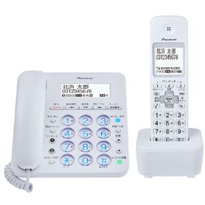 パイオニア デジタルコードレス留守番電話機 子機1台付 ホワイト TF-SA36S(W)