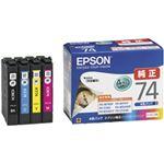 エプソン ビジネスインクジェット用 標準インクカートリッジ/4色パック