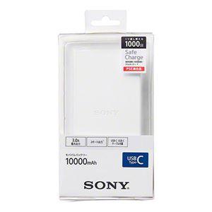 SONY 【PSE適合品】スマホ用モバイルバッテリー USB Type-C搭載 入出力最大3.0A急速充電が可能な10000mAhタイプ 約1000回使用可 ホワイト