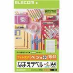 ELECOM(エレコム) なまえラベル<ペン用・小> EDT-KNM1