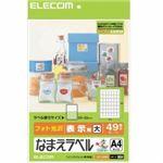 ELECOM(エレコム) なまえラベル EDT-KNM4
