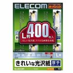 [ELECOM(エレコム)] [きれいな光沢紙][厚手タイプ][Lサイズ:400枚]きれいな光沢紙 EJK-GAL400