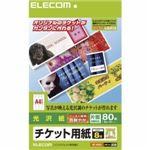 ELECOM(エレコム) チケットカード(写真が映える光沢紙(M)) A4 MT-K8F80