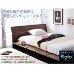 プラトゥ 北欧調ベッド W140 ウォルナット