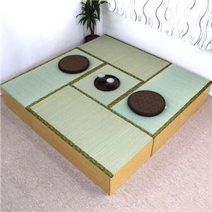 ユニット畳 収納 置き畳 高床式ユニット畳 和家具 1畳タイプ 4本+半畳タイプ 1本 セット 畳収納 い草 イ草 日本製 国産 ナチュラル ロータイプ  - 拡大画像