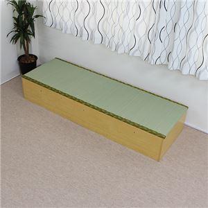 ... 和家具 ユニット畳 畳 ユニット 畳 収納 1畳タイプ 高床式 高床式ユニット
