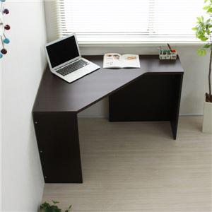 オフィスデスク パソコンデスク コーナーデスク 収納 木製 PCデスク パソコン机 ダークブラウン