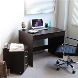 パソコンデスク オフィスデスク 90cm幅 2点セット 引出し 3段チェスト ダークブラウン 日本製