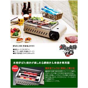 炉ばた大将 炙家(あぶりや) イワタニ バーベキュー用カセットコンロ 卓上カセットコンロ カセットガス式 CB-RBT-A - 拡大画像